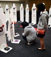犯罪被害者らの遺品が展示された「生命のメッセージ展in徳島大学」=同大常三島キャンパス