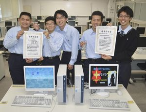 ゲーム開発の全国大会で優秀作品賞を獲得した(左から)森本さん、塗本さん、原田さん、渡部さん、大輪さん=徳島科学技術高