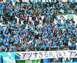 徳島ヴォルティス ホーム100勝にあと1 Jリーグ参入から14シーズン