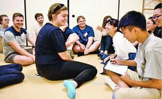 ALTと中高生が親睦 土成でセミナー