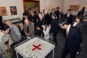 日赤の活動を紹介する絵画や歴史資料が並んだ展覧会=徳島県立近代美術館