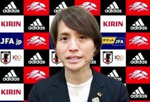 オンラインで取材に応じるサッカー女子日本代表の高倉監督=13日