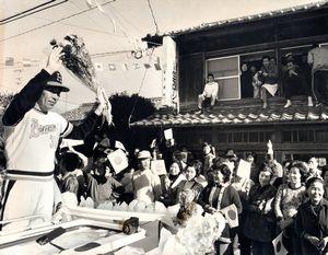 阪急監督として2年連続日本一となり、古里の宍喰町(現海陽町)をパレードする上田さん(左)=1976年12月18日