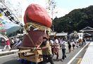 豊漁・海の安全、ご神体に祈願 牟岐で姫神祭