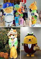 [上]ゆるキャラグランプリへの投票を呼び掛ける県内のゆるキャラたち=徳島市の文化の森21世紀館 [下]初出場した松茂係長(右)とちょぞっ娘(左)