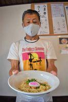 自転車愛好家向けに用意した「チャリ麺」=牟岐町川長の「牟岐55ラーメン」