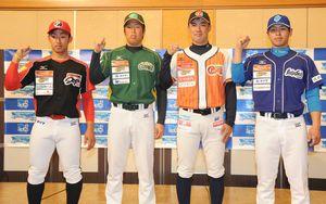 今季の意気込みを語る(右から)徳島・井生、愛媛・宏誓、香川・宗雪、高知・中村の各主将=高松国際ホテル