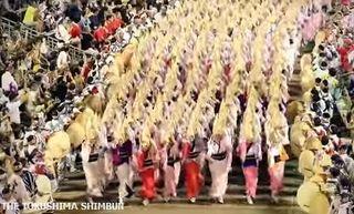 阿波踊り演舞場料金下げ提案 新実行委諮問機関が初会合