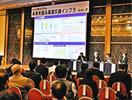 「四国全体で新幹線が必要」徳島市でインフラ整備シン…