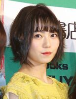安本彩花 (C)ORICON NewS inc.