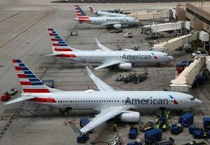 アメリカン航空機=2019年7月、米アリゾナ州フェニックス(AP=共同)
