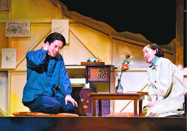 前進座公演「ちひろ―私、絵と結婚するの」の一場面(撮影・小林万里)