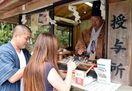 お守り購入、スマホで決済 西照神社(徳島・美馬市)…