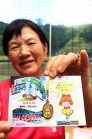 ABO60のメンバーが手作りしたあぼちゃんのキーホルダーとメッセージカード=阿南市桑野町