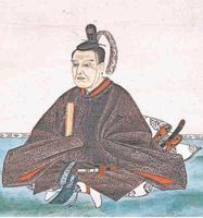 蜂須賀斉裕の肖像画(徳島城博物館蔵)