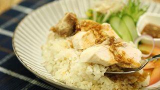 【おすすめ阿波尾鶏レシピ】2 タイの大衆料理カオマンガイ炊飯器で手軽に本格派
