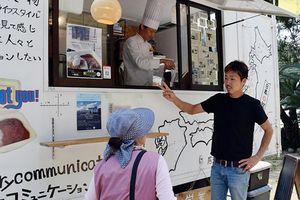 カレーを販売しながら旅をしている近藤さん(右)と大久保さん=佐那河内村上の朝宮神社