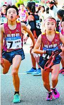 【小学生駅伝】「声援がうれしかった」板野郡が優勝、…