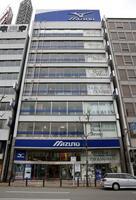 現在直営店「ミズノ淀屋橋店」となっている、ミズノの旧本社ビル=4月、大阪市