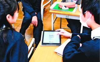 【学びが変わる】⑥ 高知国際中学・高校 公立校に国際教育規格