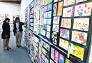 愛らしい絵に「チュー」目 徳島・吉野川市で児童デザ…