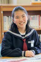 小学4~6年の部最優秀賞の粟飯原そらさん=徳島市の加茂名南小