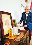 モンゴルと民間交流へ 徳島市内に名誉領事館を開設