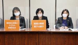 単独親権制度を巡る訴訟の提訴後、記者会見する原告ら=21日午後、東京・霞が関の司法記者クラブ
