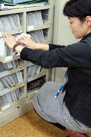 住民の不在などにより返送されたマイナンバー制度の番号通知カード=徳島市役所