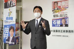 衆院選への意気込みを語る後藤田氏=徳島市問屋町