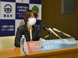 阿波おどり実行委員会の体制の再構築などについて話す内藤市長=徳島市役所