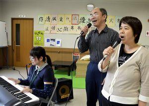 催しに向けて歌の練習をする利用者ら=美馬市脇町の地域活動支援センター・まいか