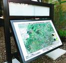 土砂災害警戒区域などマップに 上板町の「技の館」に…