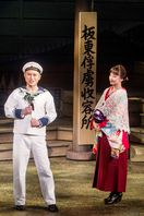 第九」アジア初演100周年坊っちゃん劇場ミュージカルよろ…