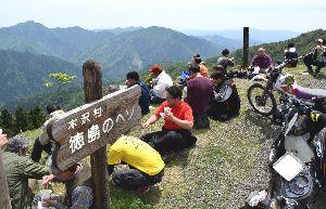 眺望スポット「徳島のヘソ」で景色を楽しみながら交流する参加者=那賀町沢谷のスーパー林道