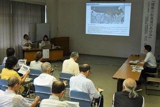 小松島港の歴史を学ぶ 講演会に40人