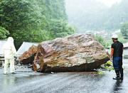 台風10号で落石 徳島・つるぎ町の県道、通行可能に