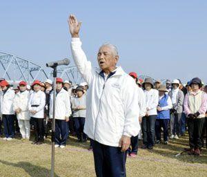 総合開会式で選手宣誓する山口さん=徳島市の吉野川運動広場