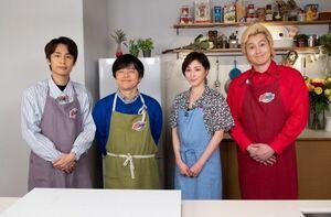 『家事ヤロウ』に出演する(左から)中丸雄一、バカリズム、広末涼子、カズレーザー (C)テレビ朝日