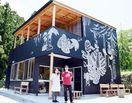 神山に手作り地ビール醸造所 オランダから移住の夫妻…