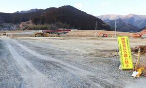 買収などを経て、民有地だった場所と一体化した移転跡地=2月26日、岩手県大船渡市