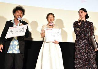 ムロツヨシ、三吉彩花のスポブラ&透明シャツに驚き「この姿の隣で走りたい」