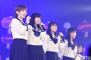 STU、瀬戸内7県で最多ツアー 3月12日から全43公演