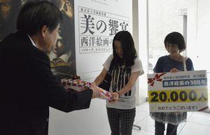 2万人目の来場者となった鳴滝さん親子=徳島県立近代美術館