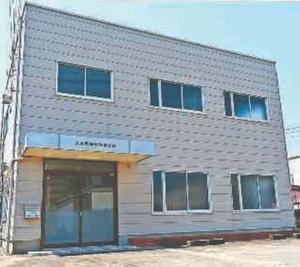 新しい徳島新聞阿南支局。8月2日から業務を始める=阿南市富岡町西池田口
