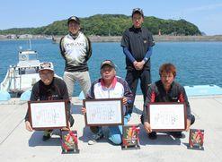 県釣連盟イサギ釣り大会2回目入賞者の皆さん