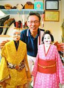 「2代目人形健」多田さん(徳島市) 子ども向け木偶…
