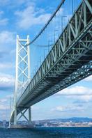 神戸・鳴門ルート全通20年 明石大橋 2億845万…