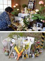 【上】山橋さんとヴァルデスの遺影に手を合わせる和美さん=10日、徳島市昭和町8【下】事故現場に供えられた花やドッグフード=10日、同市新浜町1