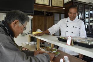 元料理人、徳島・勝浦町で「ワンコイン食堂」開業 独居高齢者の憩いの場に